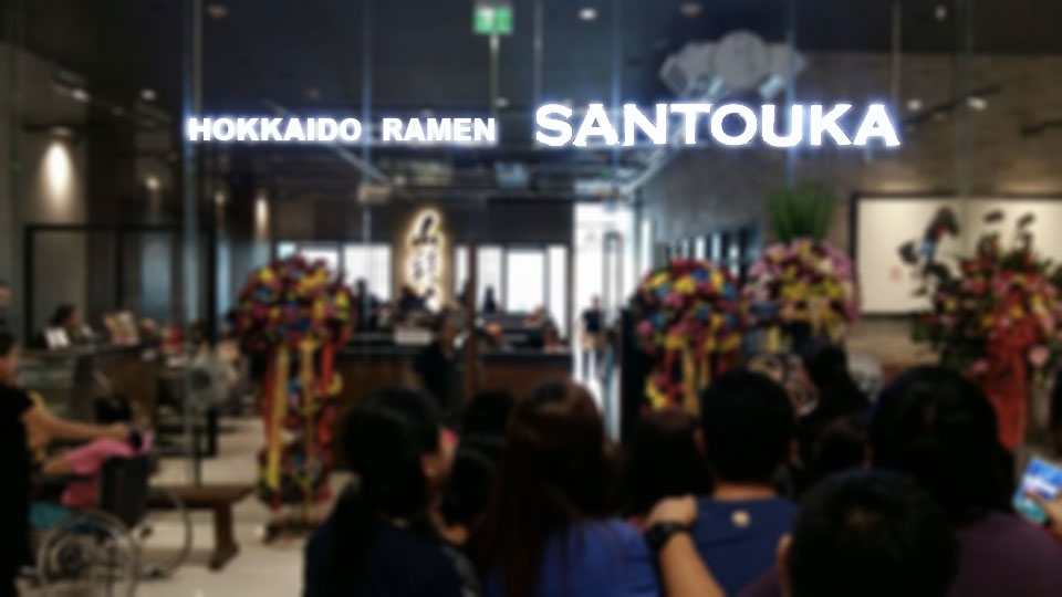 Hokkaido Ramen Santouka opens at Ayala Malls Cloverleaf