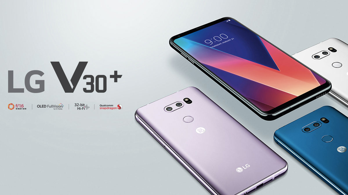 LG V30+ pre-orders begin on December 15